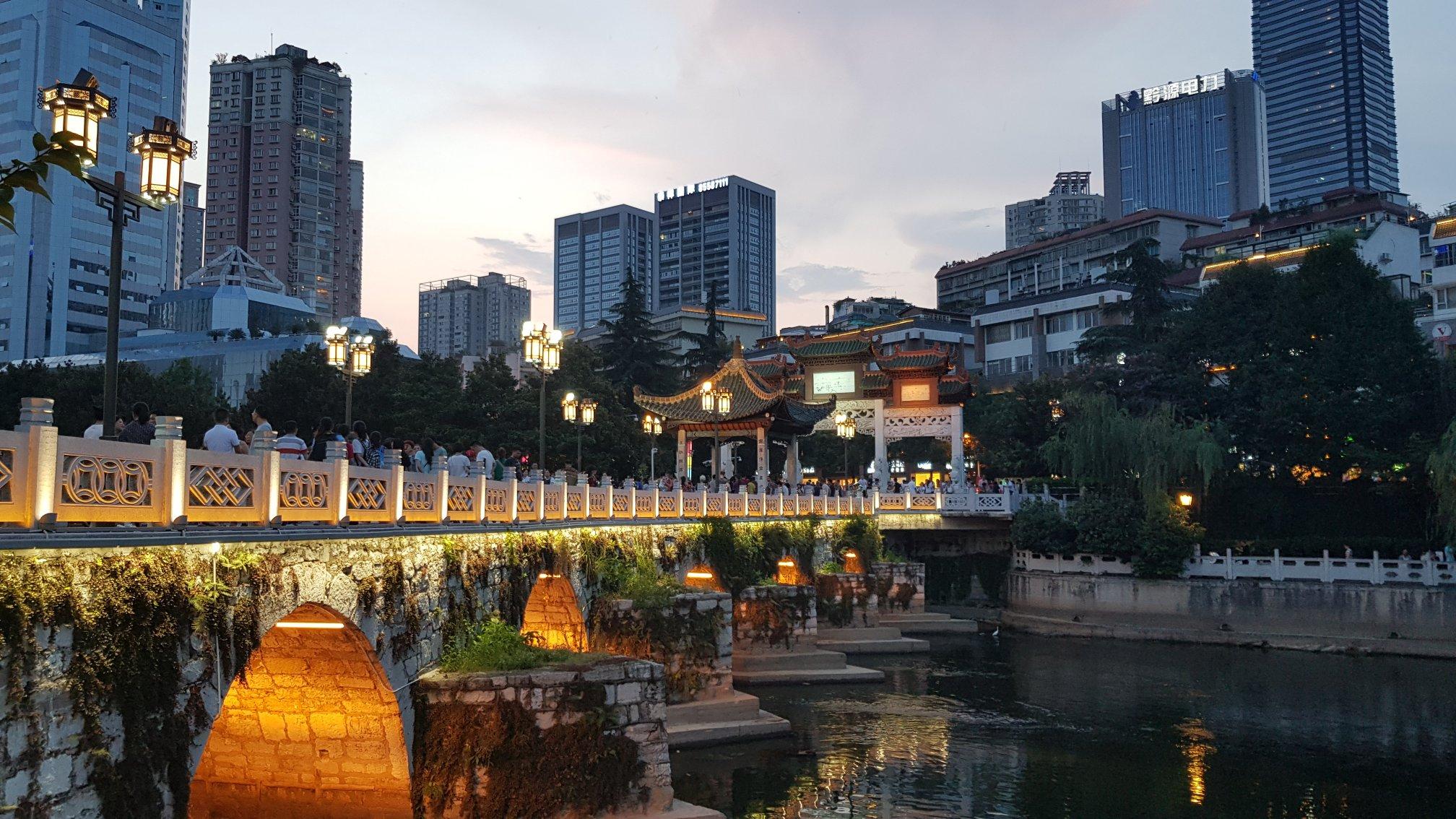 Le centre de Guiyang