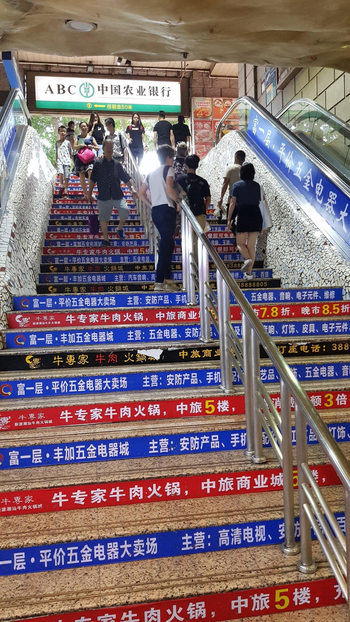 Marches à la sortie du métro